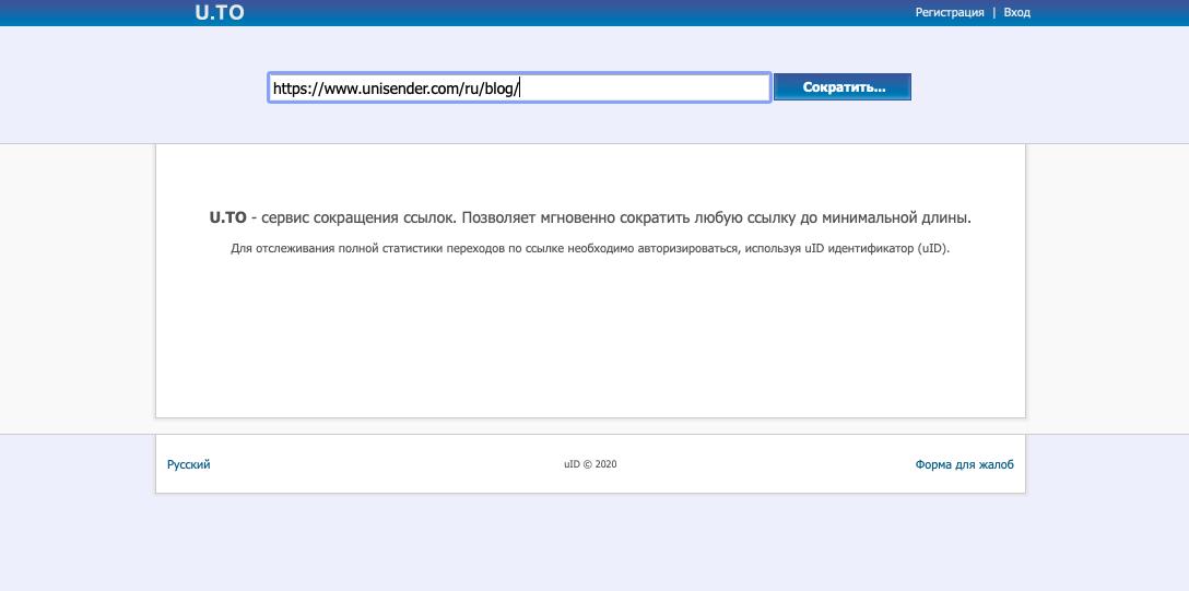 Сайт по уменьшению ссылок как сделать красивое меню на сайте