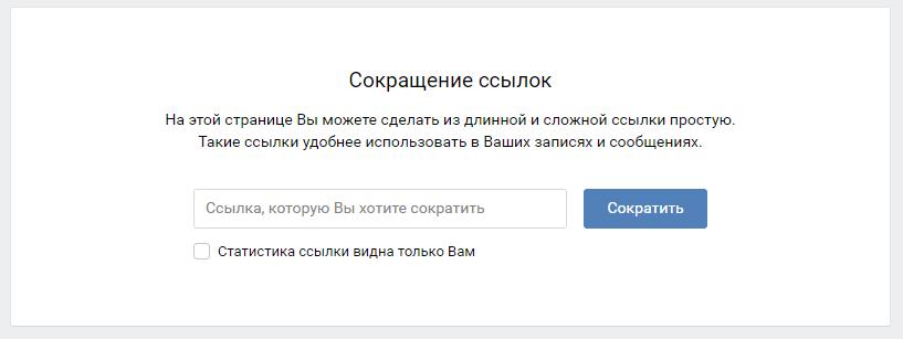 vk.com/cc