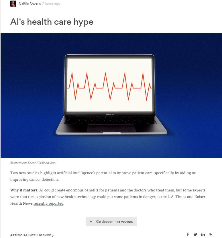 Одна из статей на axios.com. «ИИ хайп в здравоохранении»