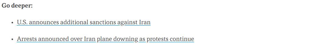 Go deeper в статье об Иране. Ссылки на похожие материалы
