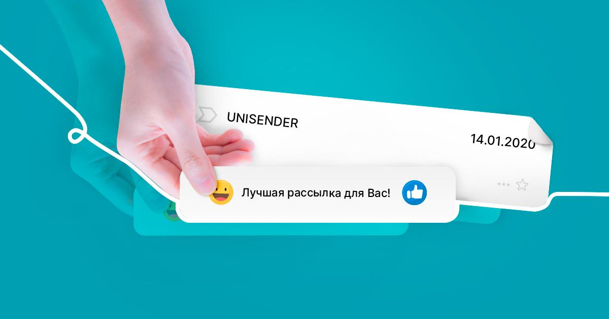 Как легко настроить текст прехедера в письме