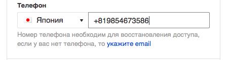 mail.ru 5