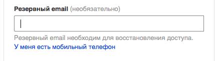 mail.ru 6