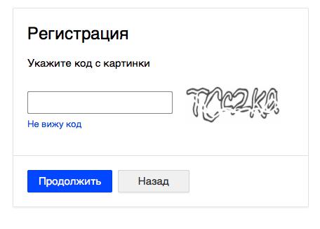 mail.ru 8