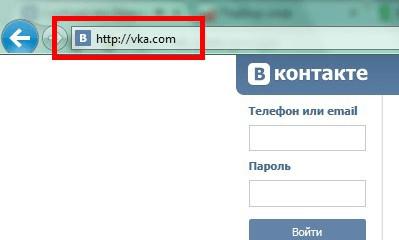Например, тут мошенники прикидываются «Вконтакте», чтобы выманить у людей их данные для входа. Источник фото