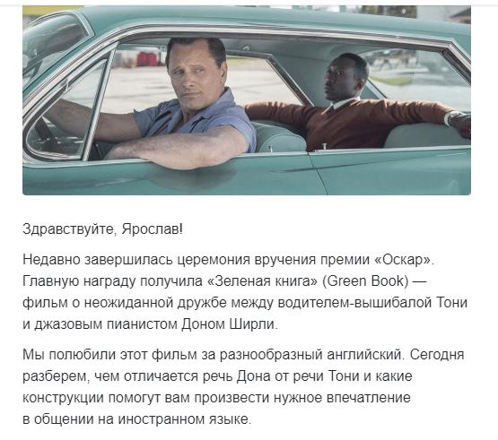 """письмо о """"зеленой книге"""""""