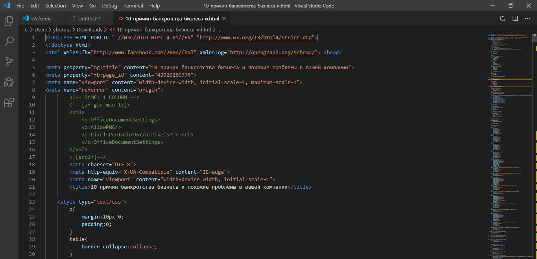 Теперь понимаете, почему я советую Visual Studio Code опытным верстальщикам?