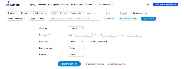 Можно открыть и расширенные фильтры — здесь можно сформулировать более точный запрос
