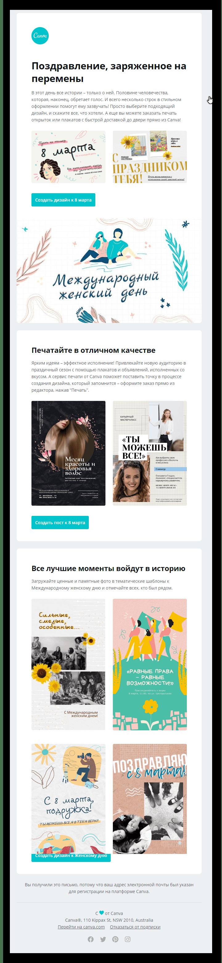 Рассылка только для российского рынка. Текст написан с нуля, не переведён