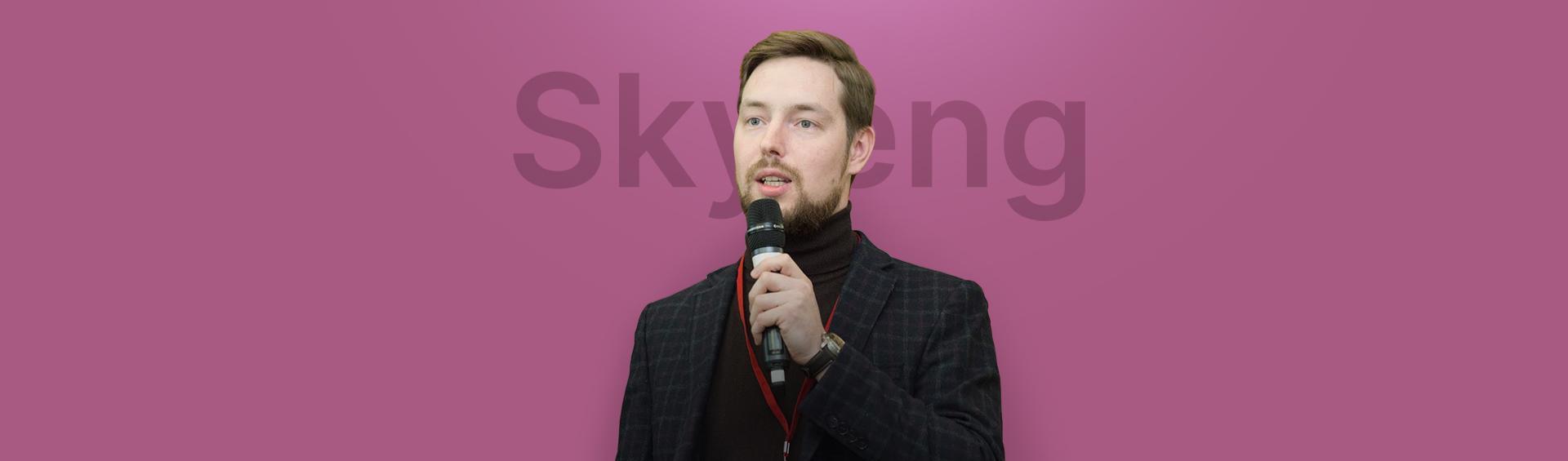 Евгений Романов, Skyeng. «Рассылки приносят нам 5%первых оплат»