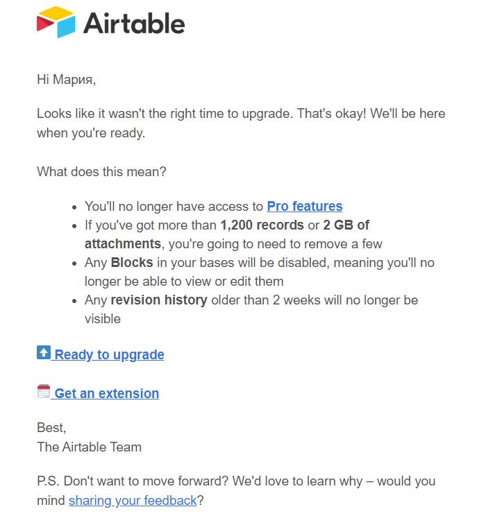 Письмо от AirTable с информацией об окончании действия пробного Pro аккаунта
