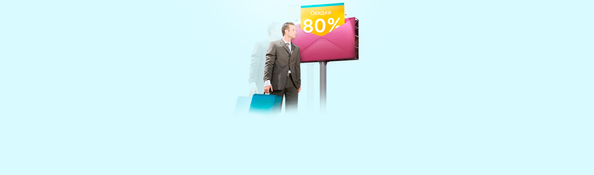 Отток клиентов: причины, тактики илучшие каналы длявозврата