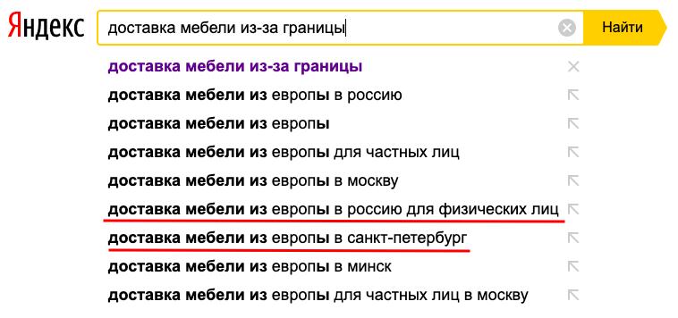 информационные запросы