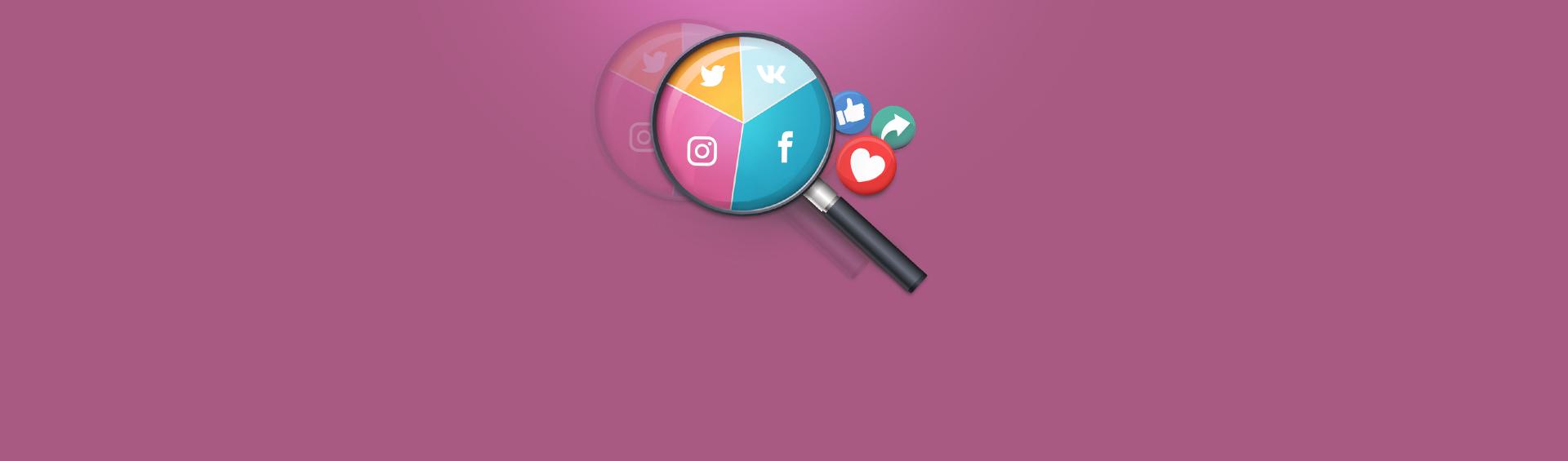 10лучших сервисов длямониторинга социальных сетей