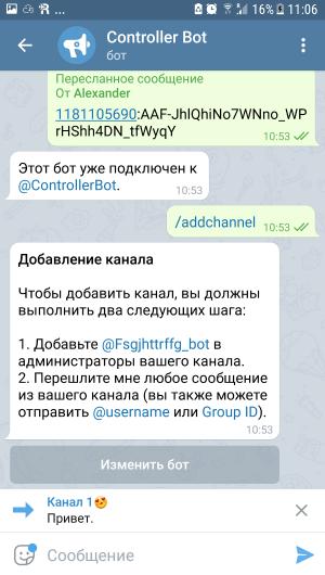 Перешлите сообщение из канала в Controller Bot.