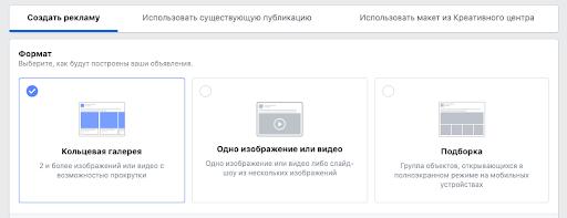 Требования к рекламным материалам Instagram в справочнике Facebook