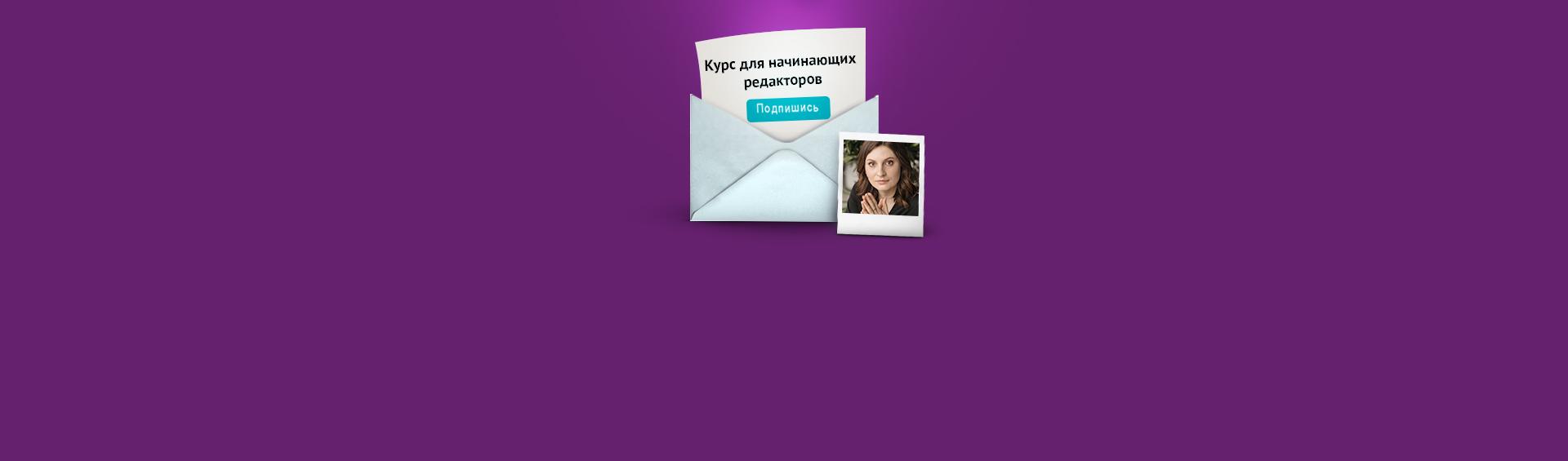 Ирина Ильяхова, главред «Тинькофф-бизнеса». Как изменить рынок спомощью рассылки