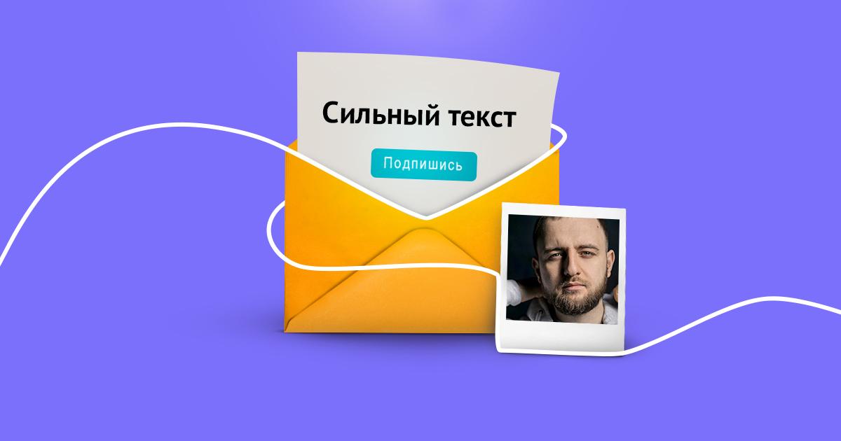 Ната Покровская, «11/11». Как письма для друзей превратились в рассылку на 4 000 подписчиков 1