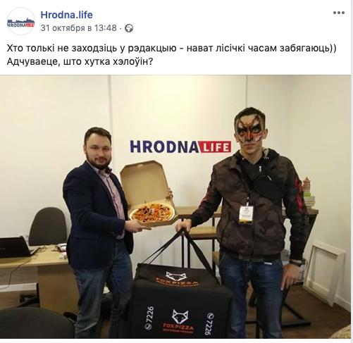 Инструкторы из фитнес-клуба «Адреналин»