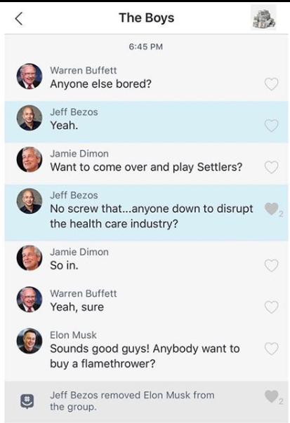 На скриншоте шуточная переписка Уоррена Баффетта (крупный инвестор и предприниматель), Джеффа Безоса (основатель Amazon), Джеймса Даймона (генеральный директор JPMorgan Chase) и Илона Маска (основатель SpaceX)