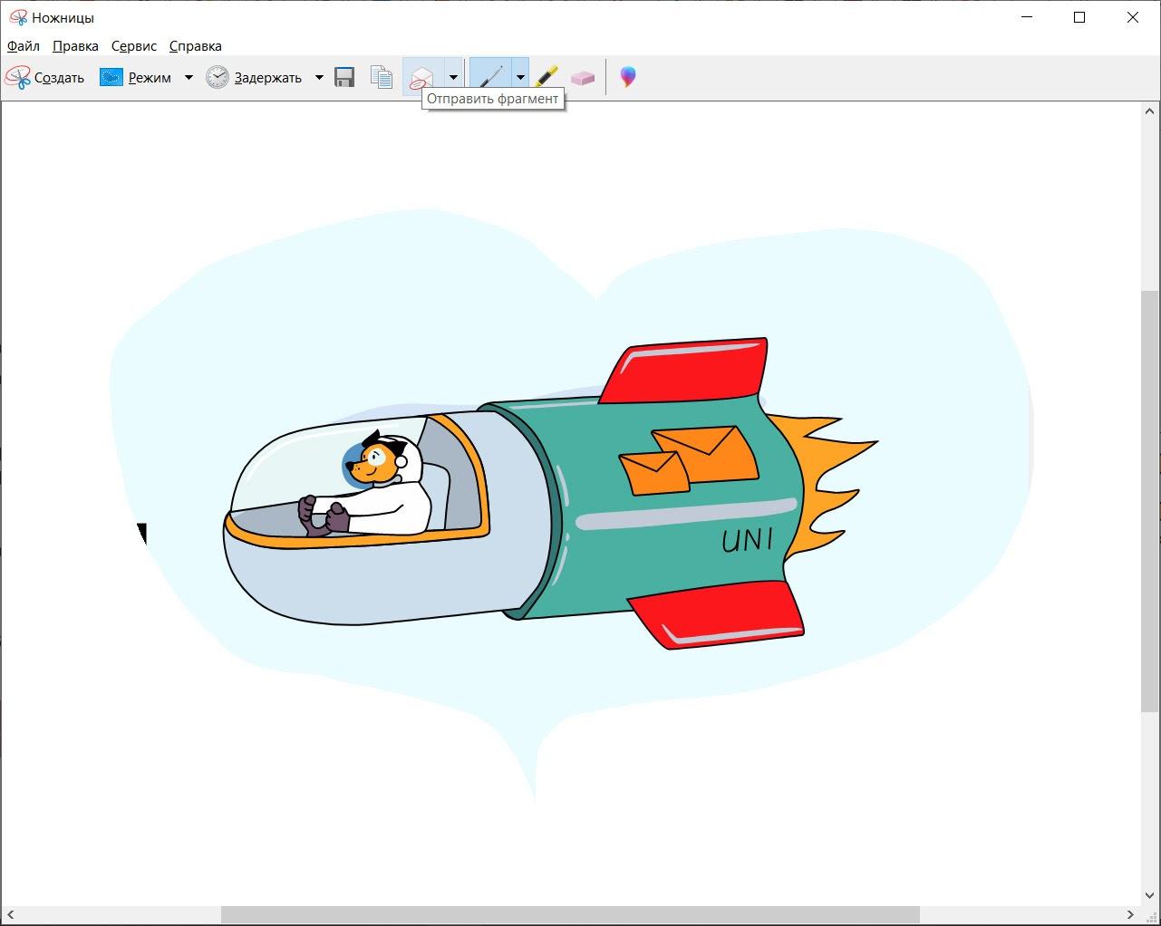 Выделение в форме сердечка. Скриншот окна программы сделан с помощью клавиш Alt+PrSc