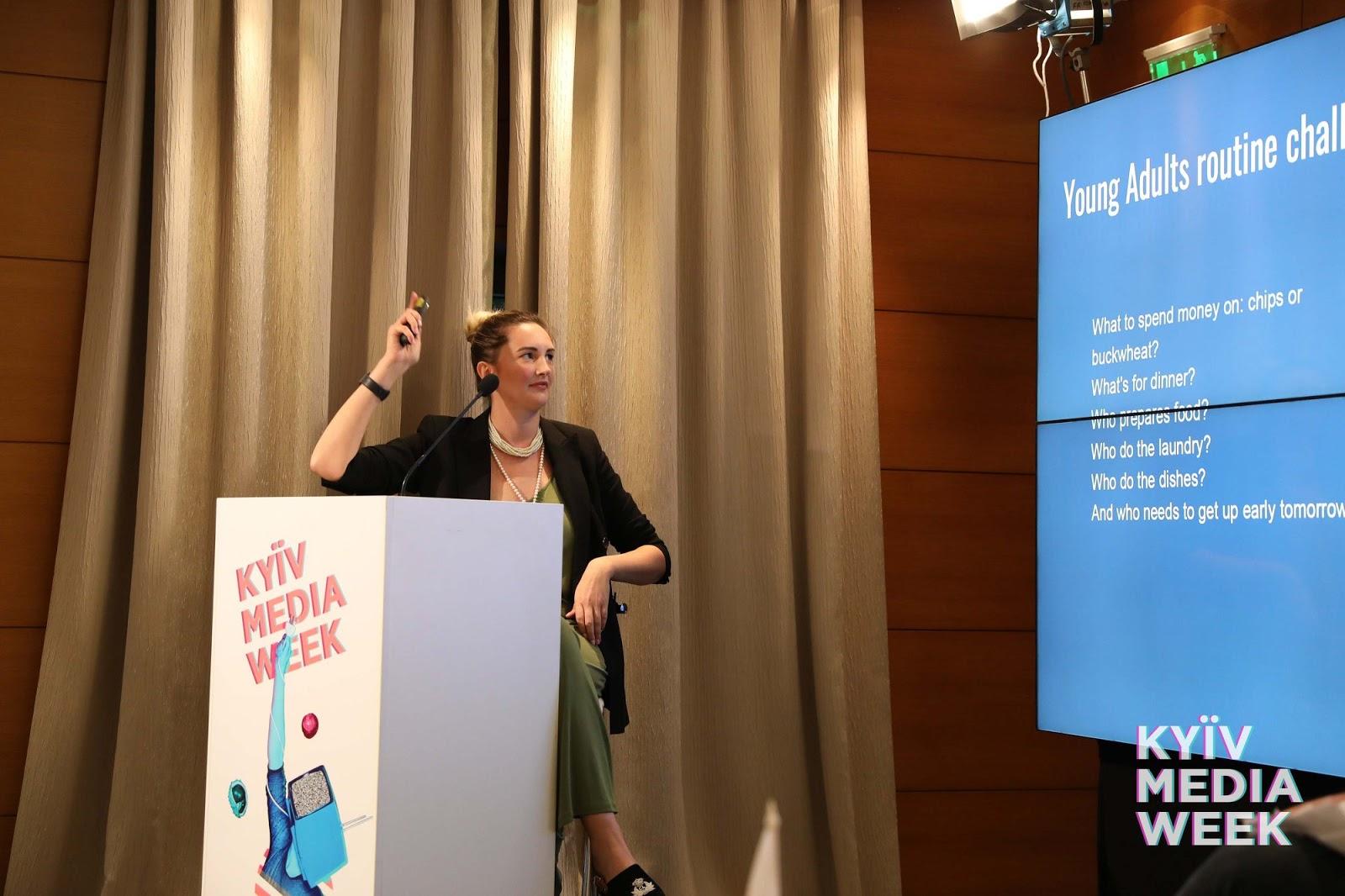 Диана презентует сценарий на конкурсе Kyiv Media Week в 2019