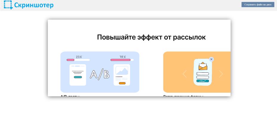 Расширение меняет размер экрана после запуска, из-за чего у меня не поместились картинка справа и текст подписей