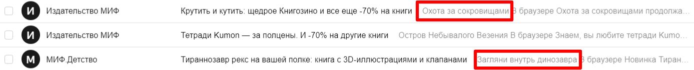 примеры прехедеров.