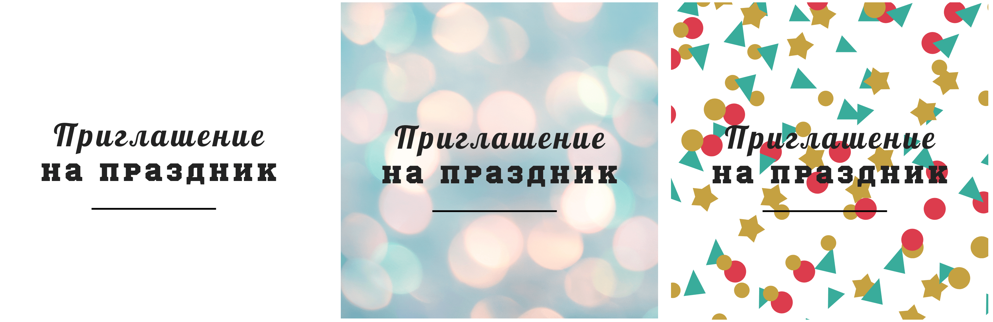 пример кирилица.