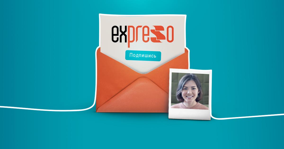Как заработать на email-рассылке? 4