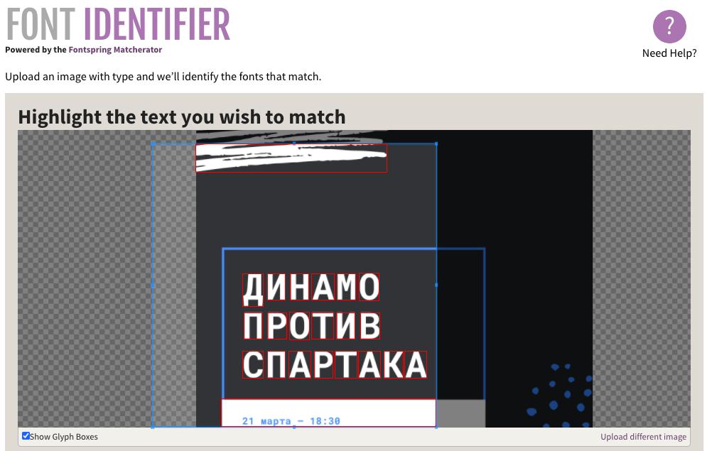 скрин сервиса Font Identifier.