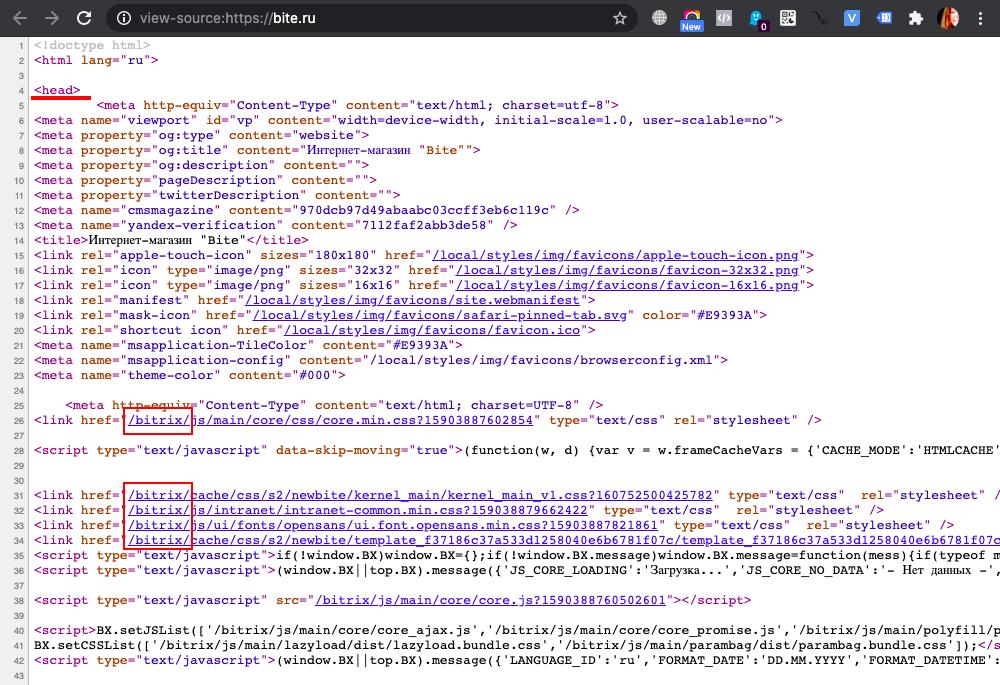 пример кода.
