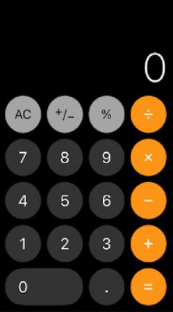Экран калькулятора не содержит лишних приветственных сообщений