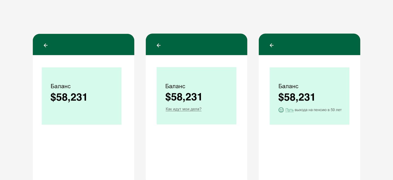 Без дополнительного контента интерфейс для инвестирования кажется простым. А вот описание может сделать его интересным или даже забавным