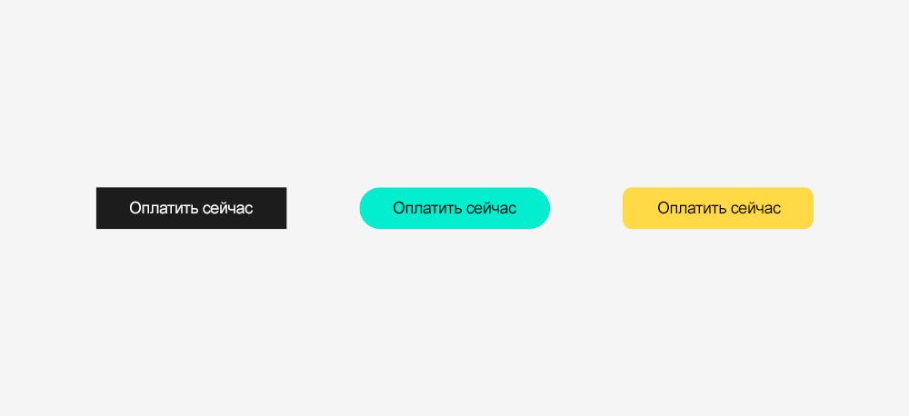 Индивидуальность простым текстам добавляют цвета, стиль, шрифт