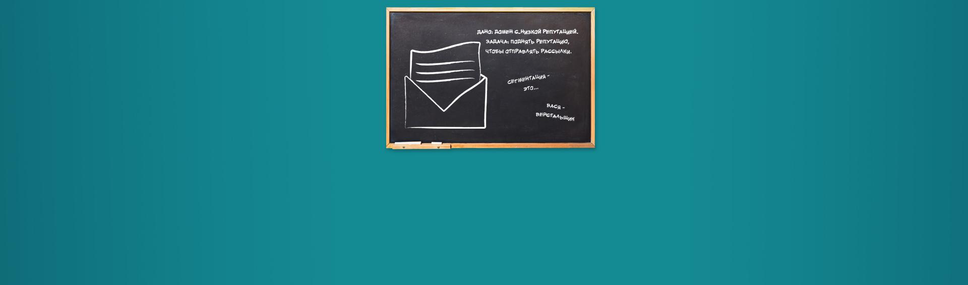 курсы по email-маркетингу