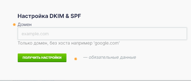 пишем домен
