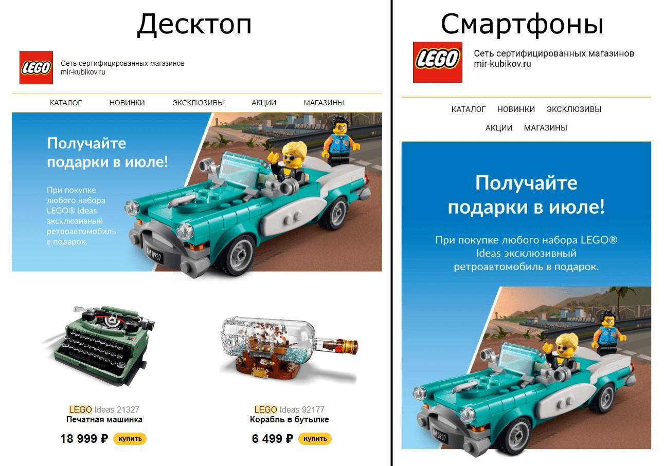 У Lego адаптируемое изображение