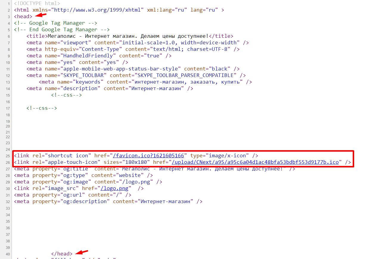 Пример HTML