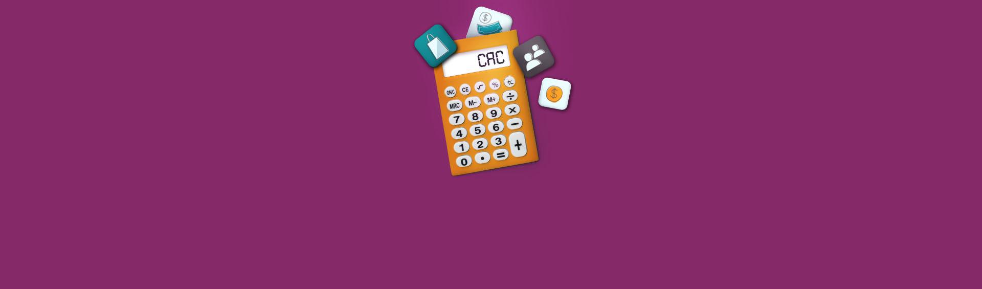 калькулятор CAC