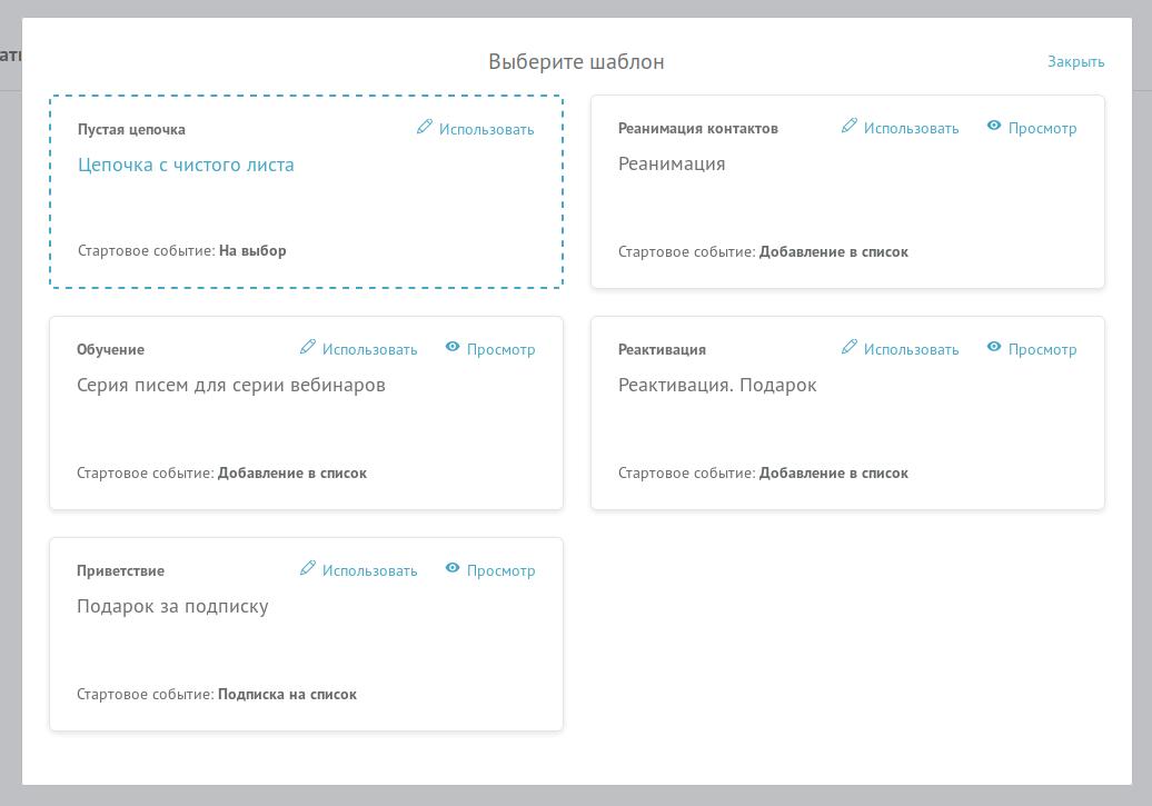 Сделайте адаптивное письмо для телефона за 15 минут без знания html