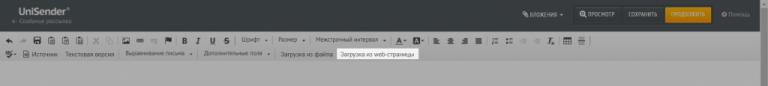 загрузка с веб страницы.