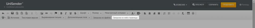 Кнопка для загрузки из веб-страницы