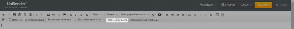 Кнопка для загрузки из файла