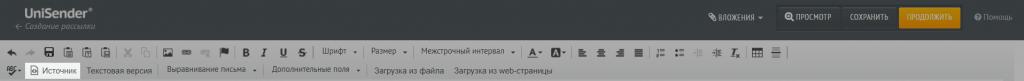 Кнопка Источник