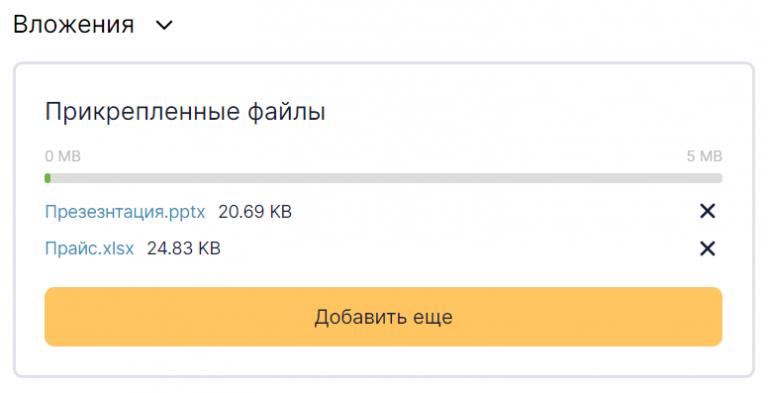 Прикреплённые файлы