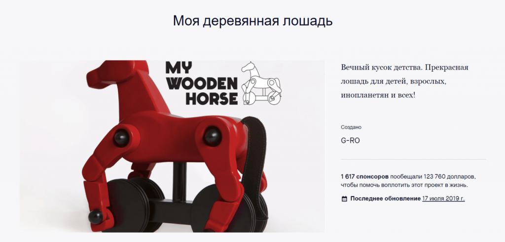 Сбор средств на kickstarter