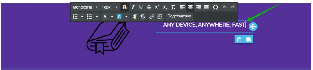 Ставим курсор в текстовый блок