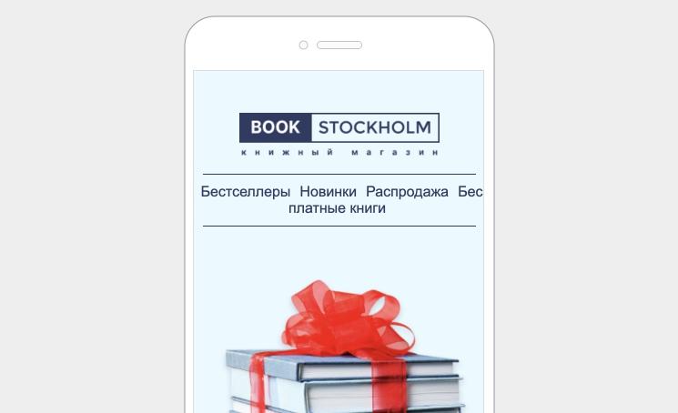 Меню поломано, пункт «Бесплатные книги» перенесся на вторую строку.