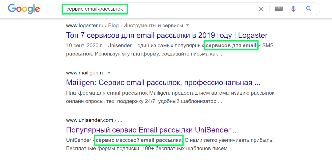 SEO-контент в поисковой выдаче.